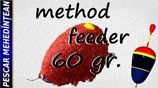 Method feeder 60 grame