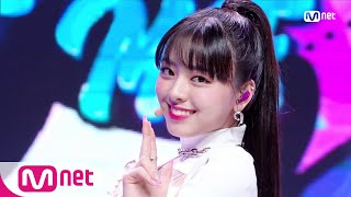 [ITZY - Not Shy] KPOP TV Show | M COUNTDOWN 200903 EP.680