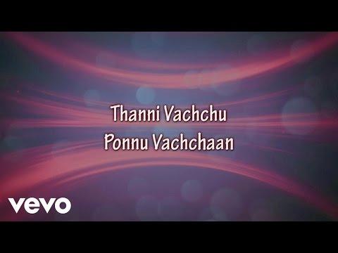 Jaihind - Thanni Vachu Poona Vachu Tamil Lyric | Vidyasagar | Arjun