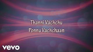 Jaihind Thanni Vachu Poona Vachu Tamil Lyric Vidyasagar Arjun.mp3