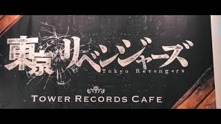 Tokyo 卍 Revengers × Tower Records Cafe | Osaka. Aug, 2021