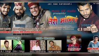 jhechi mamiye // C.L Thakur // Dev Negi