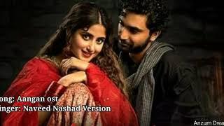Aangan ost Naveed Nashad Version