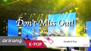 [Simply K-Pop] Preview of Yanggu Special Part.2 _ Ep.313