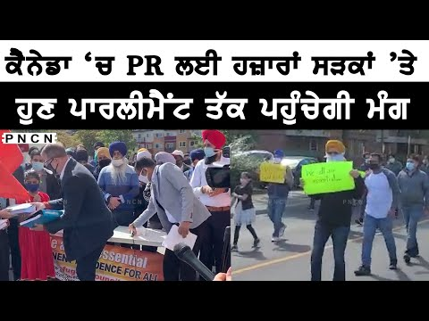 Canada: Rally For PR || Petitions Submitted To Members Of Parliament || PNCN