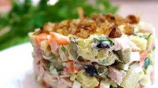 Салат с курицей и черносливом Вкуснее чем оливье