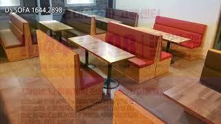식당 / 음식점 / 카페 붙박이쇼파
