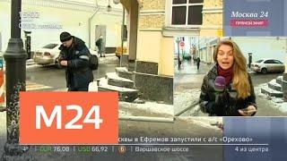 Смотреть видео Водитель, сбивший пешеходов на Покровке, ездил по Москве без прав - Москва 24 онлайн