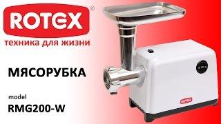 Видеообзор мясорубки Rotex RMG 200-W