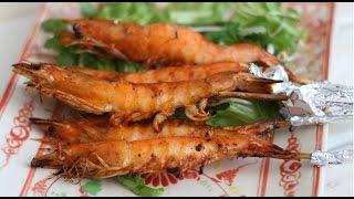 Tôm Nướng Muối Ớt - Grilled Chili Shrimps (1-min recipe)