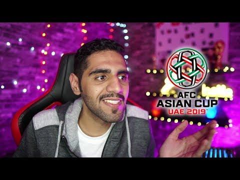 توقعاتي لدور المجموعات ' كأس آسيا 2019 ' - البطولة للسعودية او العراق ؟ 🤔🔥