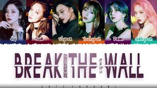 DREAMCATCHER - 'BREAK THE WALL' Lyrics [Color Coded_Han_Rom_Eng]