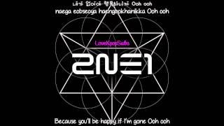 2ne1 happy english subs romanization hangul 720p