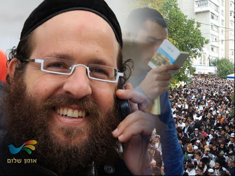 אוי רבי רבי, תן לי כיוון - ישראל נחמן חזין Uman #2016
