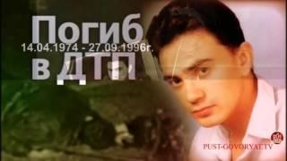 �������� ���� Юрий Барабаш  - Голубоглазая. ������