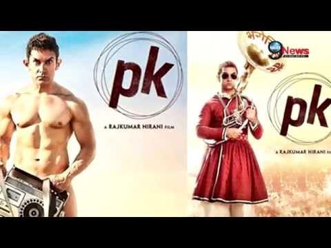 Aamir's 'PK' trailer Releasing Date Confirmed!