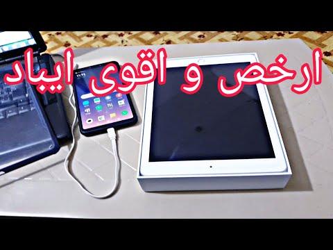 Samsung Galaxy Tab S6 Vs Apple Ipad Pro Comparison Youtube