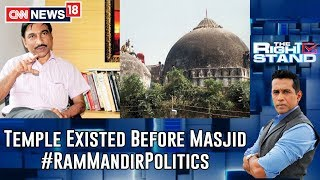 Exclusive Interview With KK Muhammed, Archaeologist Part Of Ayodhya Excavation Team