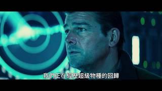 【哥吉拉 Ⅱ 怪獸之王】30秒超級物種回歸