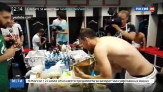 Игроки Зенита на камеру потроллили Кокорина в раздевалке