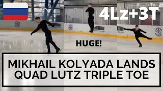 MIKHAIL KOLYADA LANDS QUAD LUTZ TRIPLE TOE 4Lz 3T Михаил Коляда