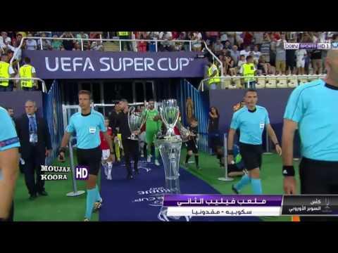ملخص وأهداف مباراة السوبر الأوروبي ريال مدريد ومانشستر يونايتد