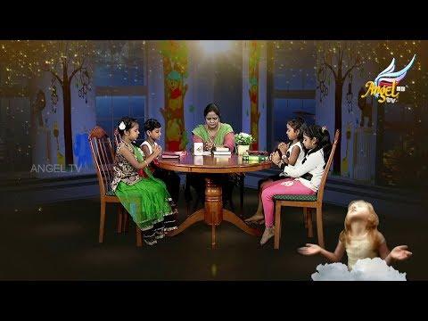 Nila Soru // நிலா சோறு   Episode 79