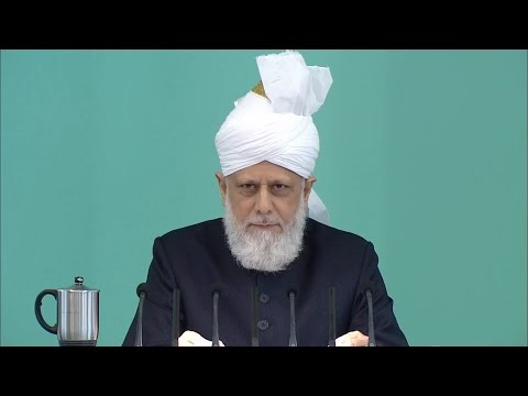 Urdu Khutba Juma | Friday Sermon July 31, 2015 - Islam Ahmadiyya