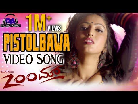 Pistol Bawa Full Video Song || Zoom Movie Video Songs || Ganesh, Radhika