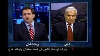 Ashna TV News with Fawad Lameh 05 02 12.mov