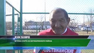 """Кубок осени"" по мини-футболу разыграли ветераны спорта"