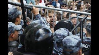 Москва, бульвары, 3 августа. Акция протеста | Прямая трансляция