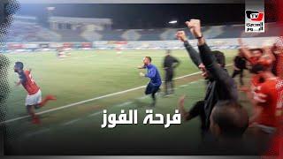 فرحة هستيرية للاعبي الأهلي عقب تسجيل مروان محسن الهدف الثاني أمام إنبي
