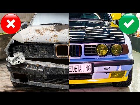 Спасли BMW E34