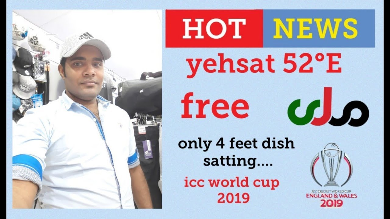 How To Watch Free ICC World Cup 2019 Live Ontv channel/ yahsat 52 E free  channel