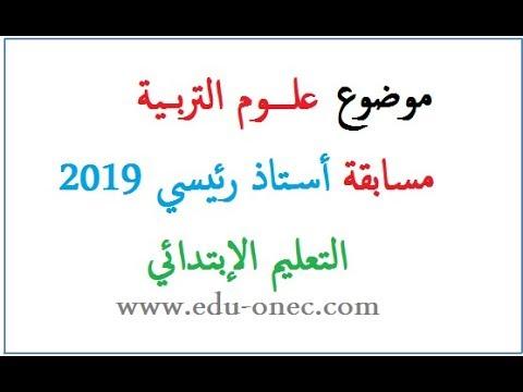 كتاب تفسير النصوص لمحمد اديب الصالح pdf