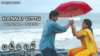 Kannai Vittu - Whatsapp Status | Pattiyal Tamil Movie | Yuvan Shankar Raja | 1