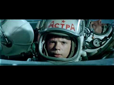 Я заметила однажды - Большое космическое путешествие / Bolshoe Kosmicheskoe Puteshestvie