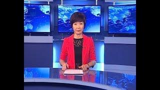 Вести Бурятия. (на бурятском языке). Эфир от 29.11.2018