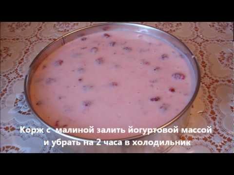 торты йогуртовые рецепты с фото