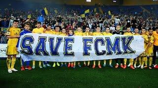 15 новостей об украинском футболе, которые шокировали бы нас 5 лет назад