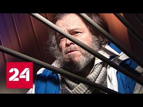 Расследование Эдуарда Петрова. Молчание ребят-5. Тайна закрытого пансиона - Россия 24
