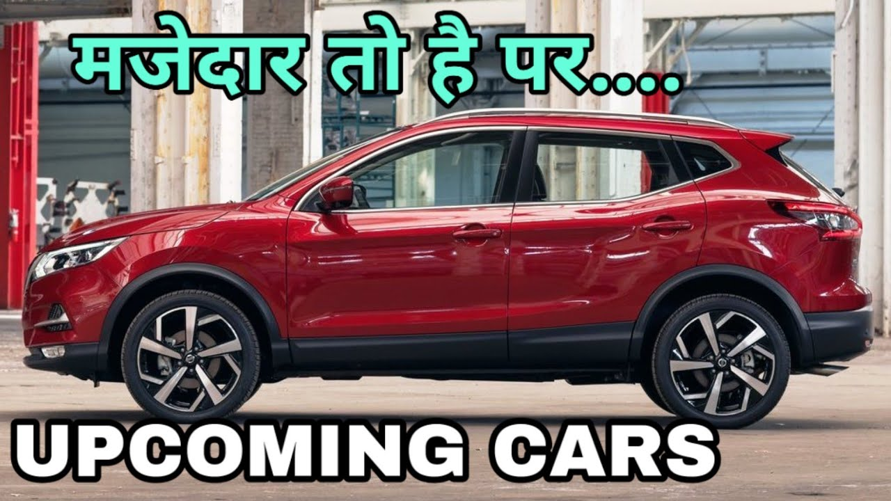Best 10 Upcoming Cars In India 2020 21 Upcoming Cars Price