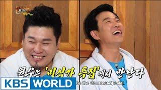 Happy Together -  Seo Janghoon, Lee Yeongdon, Raymon Kim, Sayuri & more! (2014.11.13)
