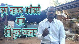 Raju sirsaat goat farming Success Story, राजू सिरसाट शेळी पालन यशोगाथा