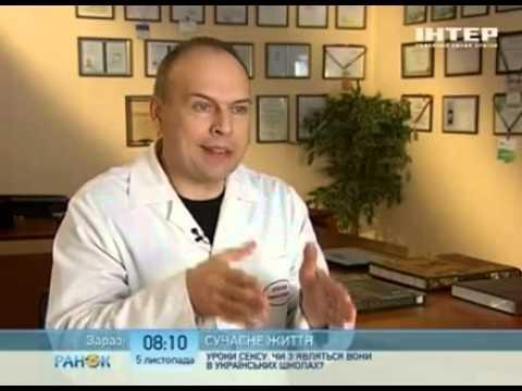 Осложнения варикоцеле – секс после варикоцеле