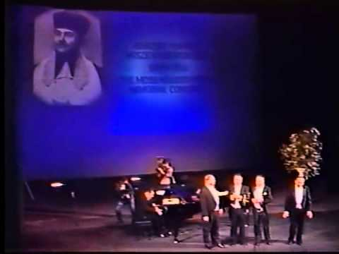 Cantorial Gems from the archives of Gila & Haim Wiener. Poland 2