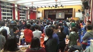 青松中學 建校三十周年慶典 校友會盤菜宴 2