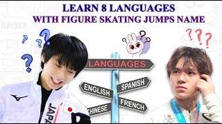 Learn 8 languages with ice skating jumps name fun Japanese Quiz with Yuzuru Hanyu