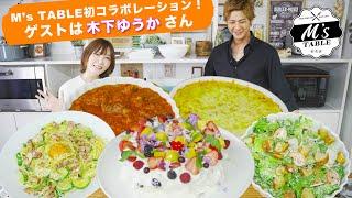 【初コラボ!】大食いクイーンがM's TABLEにご来店!